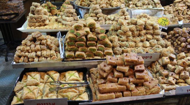 Mahane Yehuda Market w Jerozolimie