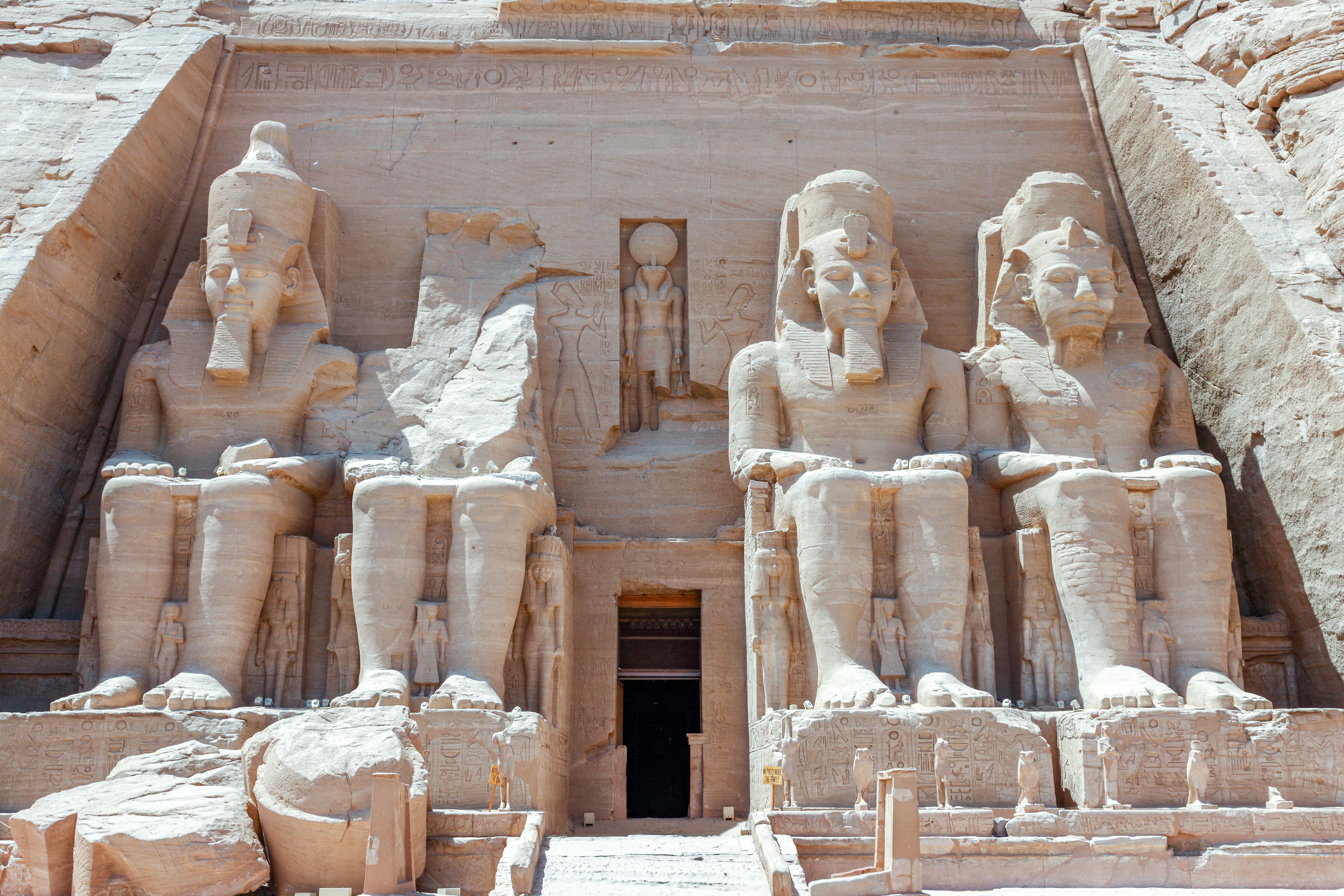 wajacje w egipcie